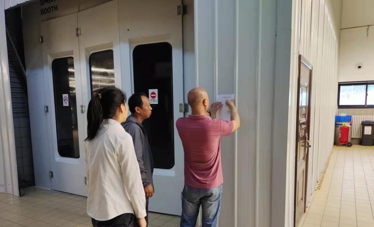 汽修行业危险废物处理专项检查图片.png